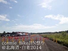 2015-09-01_3