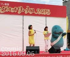 20150905_01