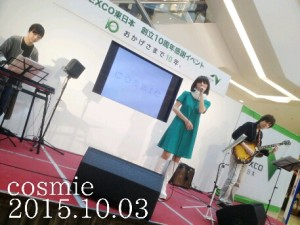2015-10-04_18.20.45