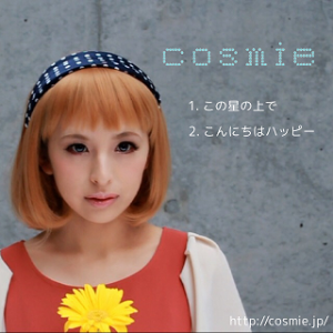 cosmie_apollo_02